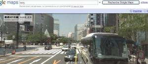 Street View à Tokyo